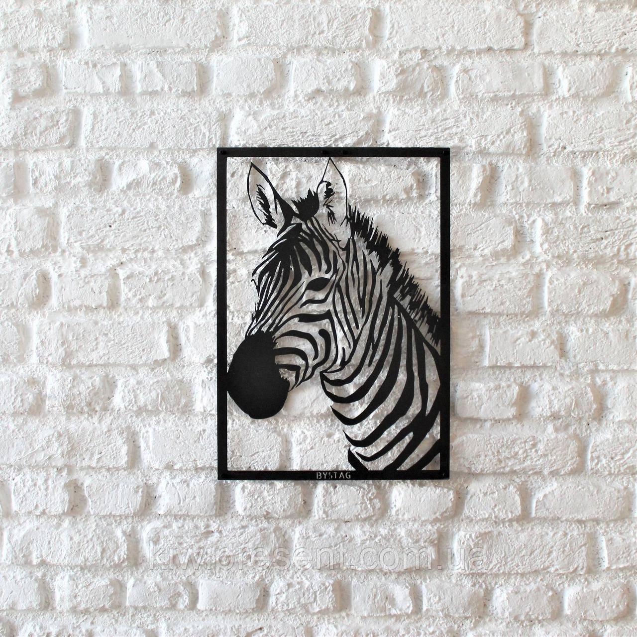 """Картина из металла """"Зебра"""" (черный мат). Панно на стену. Декоративное панно."""