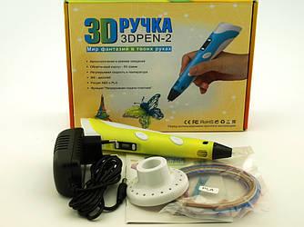 3D ручка PEN-2 с Led дисплеем, 3Д ручка Smartpen, MyRiwell