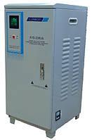 Стабилизатор напряжения Luxeon A1S-20KVA SERVO LCD