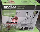 Бензокоса Белорус МТЗ БГ-5900 2 ножа + 1 леска. Тример, фото 2