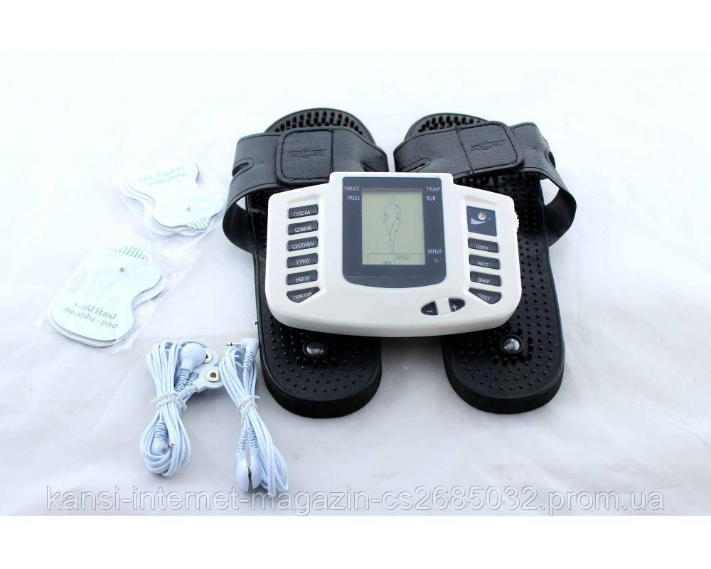 Масажні Тапочки Digital Slipper JR-309A