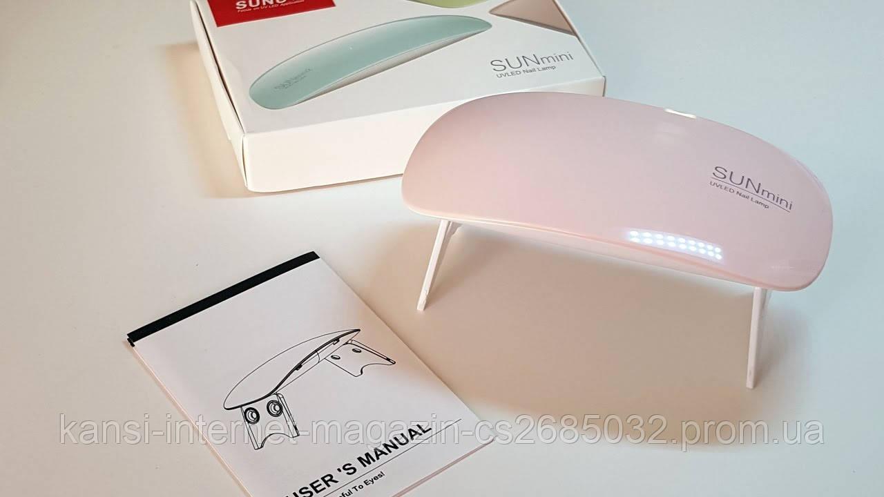 Сушилка для ногтей LED+UV Lamp SUN Mini 6W