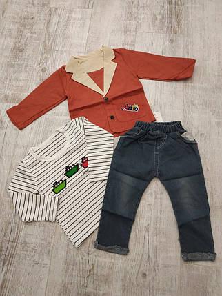 Стильный  костюм тройка на мальчика весна-осень 4 года кораблик, фото 2