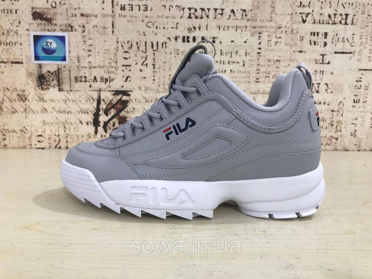 "✔️ Кроссовки Fila Disruptor II ""Grey"""