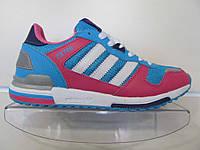 Кроссовки женские в стиле Adidas zx 700