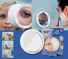 Зеркало с подсветкой на присоске Свивел Брайт- Swivel Brite