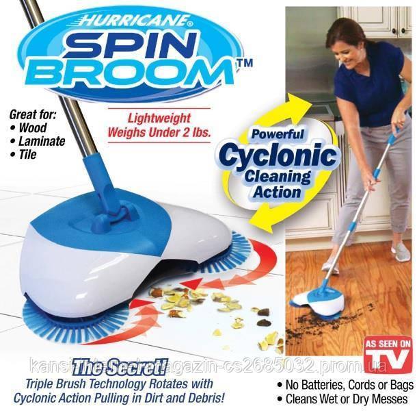 Веник механический для уборки Spin Broom, веник-щётка