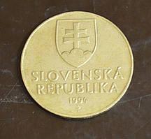 Словения 10 крон 1994 год (БГ)