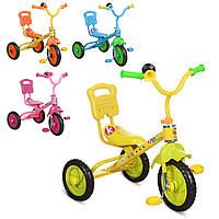 Велосипед M 1190 (4шт) 3 колеса, голубой, розовый, желтый (один цвет в ящике), клаксон