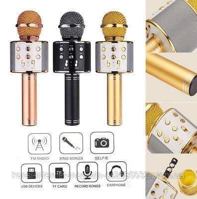 Беспроводной микрофон Wster WS-858 с чехлом,  микрофон караоке со встроенной колонкой