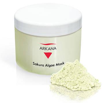 Маска альгинатная успокаивающая  антикупероз с экстрактом сакуры Аркана Arkana 500 мл