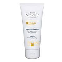Энзимный пилинг для любого типа кожи Норель ENZYMATIC PEELING. Norel 100 мл