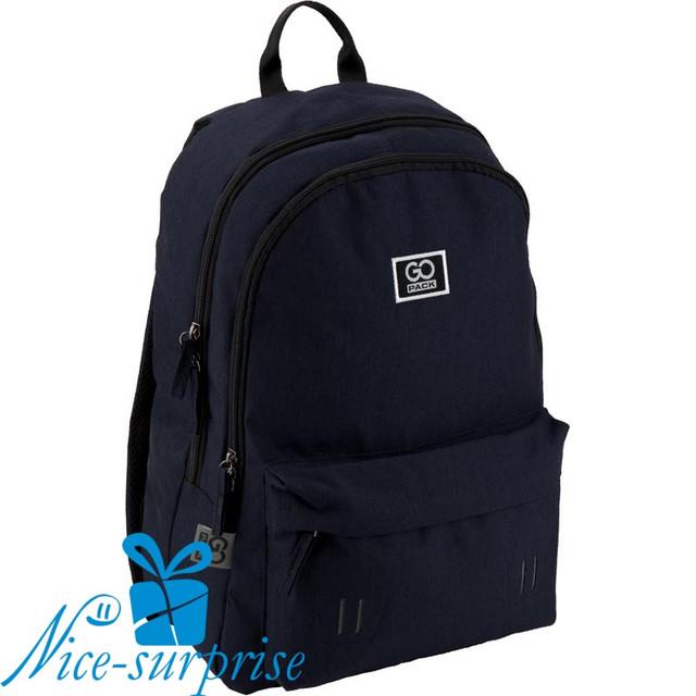 купить школьный рюкзак для старшеклассника в Украине