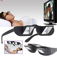 Очки Ленивый читатель Lazy Readers,  очки для чтения лёжа, ленивые очки, чтение лежа