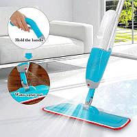 Швабра со встроенным распылителем Healthy Spray Mop,  швабра с распылителем хелси спрей моп
