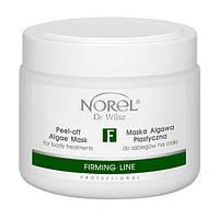 Маска для тела из морских водорослей  PEEL-OFF ALGAE MASK FOR BODY TREATMENTS Norel