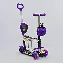 Самокат 5в1 97240 Best Scooter, АБСТРАКЦІЯ, PU колеса, ПІДСВІЧУВАННЯ КОЛІС, в коробці