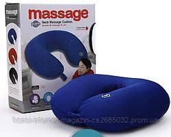 Подушка-подголовник для путешествий Neck Massage Cushion, виброподушка антистресс