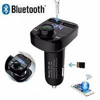 Трансмітер автомобільний Car X8 2USB Bluetooth ФМ в машину трансмітер, FM модулятор