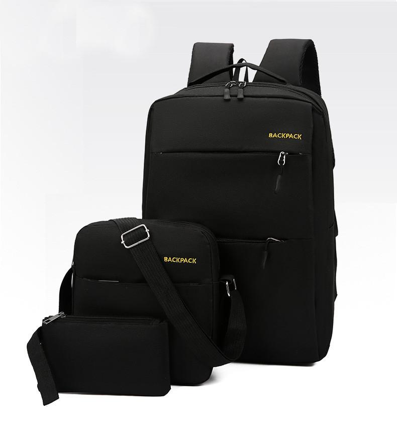 Мужской рюкзак (набор) CC-2556-10