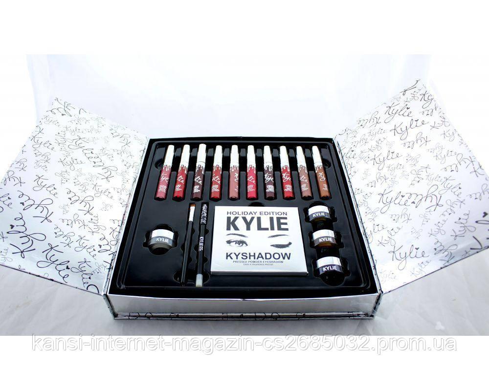 Подарунковий набір косметики Kylie KY-1 срібло, набір декоративної косметики