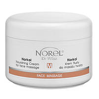 Крем для массажа лица NOURISHING CREAM FOR FACE MASSAGE Norel