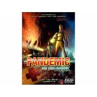 Pandemic (Пандемия): On the Brink - Настольная игра