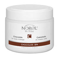 Крем для массажа шоколаднай CHOCOLATE FOR BODY MASSAGE Norel