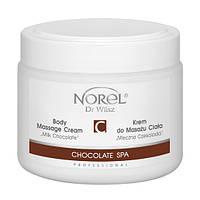 Крем для массажа с молочным шоколадом «MILK CHOCOLATE» BODY MASSAGE CREAM Norel
