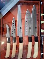 Набір кухонних ножів Голд Сан KS-25 YING GUNS