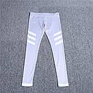 Лосины для спорта Серые 3 полоски белые #16 (Размер: M, L), фото 5