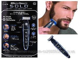 Триммер бритва  для мужчин Micro Touch Solo