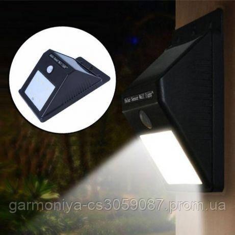 Универсальная уличная подсветка с датчиком движения