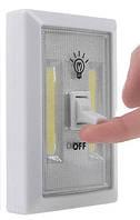 Светильник в виде выключателя Super Bright 1158 COB,портативный светильник,мини светильник