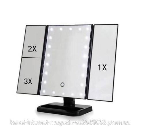 Косметичний потрійне дзеркало з сенсорним екраном і збільшувачем,LED дзеркало Magic Mirror Makeup