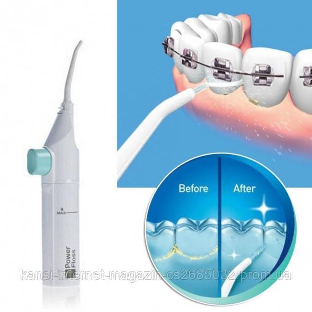 Ирригатор Power floss для зубов, персональный очиститель полости рта, ручной ополаскиватель зубов