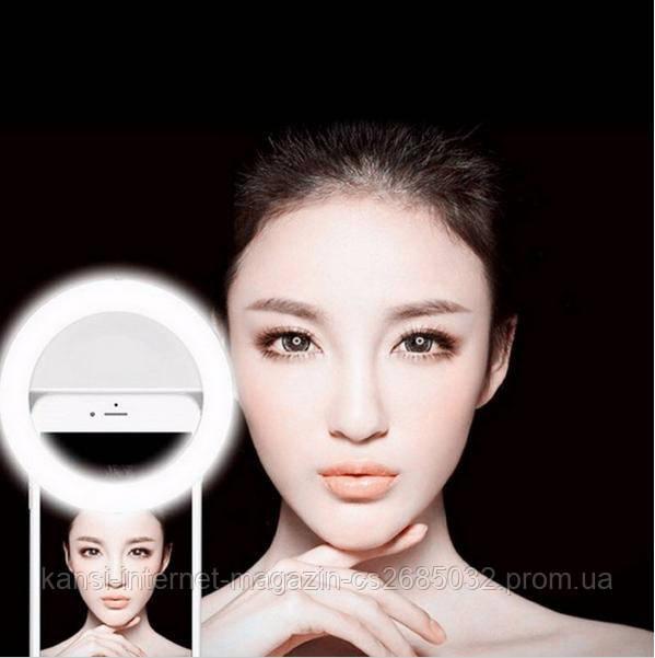 Подсветка на телефон  для селфи Selfie Ring Light, кольцо с подсветкой для селфи, селфи кольцо