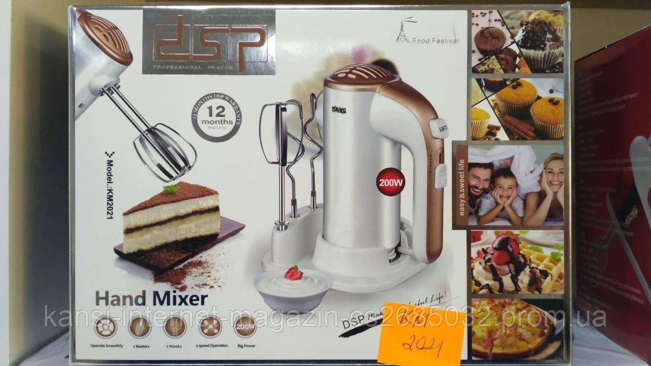 Миксер DSP KM2021, кухонный  миксер с насадками