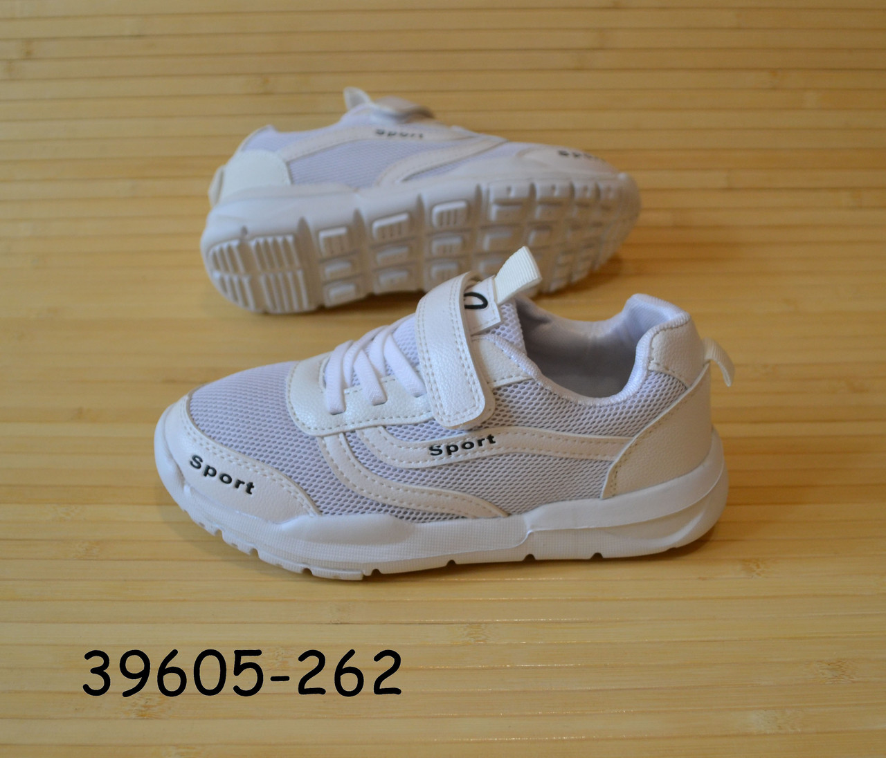 Кроссовки детские дышащие белые 31 размер