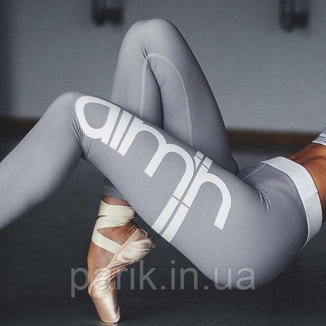 Лосины для спорта Aimn Серые #23 (Размер: M)