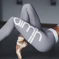 Лосины для фитнеса леггинсы для спорта Серые Aimn №23 (M)