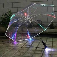 Зонт с LED подсветкой прозрачный, светящийся зонт, фото 1