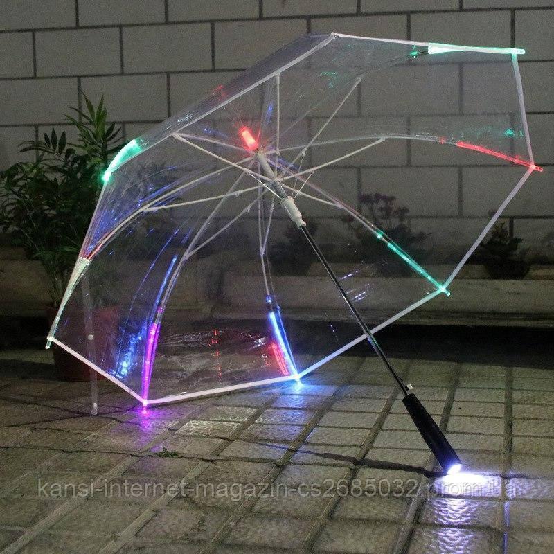 Зонт с LED подсветкой прозрачный, светящийся зонт