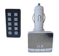 Автомобильный FM  трансмиттер H18 Bluetooth, Трансмиттер, модулятор, фм модулятор, фото 1