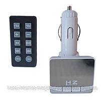 Автомобільний FM трансмітер H18 Bluetooth, Трансмітер, модулятор, фм модулятор