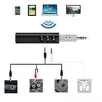 Адаптер ресивер автомобильный трансмиттер Bluetooth AUX MP3 WAV BT450