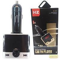 FM трансмітер модулятор Bluetooth HZ H2, автомобільний фм модулятор