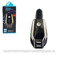 FM-модулятор трансмітер X8 Plus 2USB Bluetooth, автомобільний модулятор