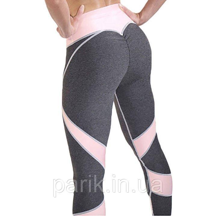 Лосины для фитнеса леггинсы для спорта розовые серые №25 (M, L)