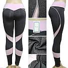 Лосины розово-серые для фитнеса №25 — Размеры  S M L, фото 3
